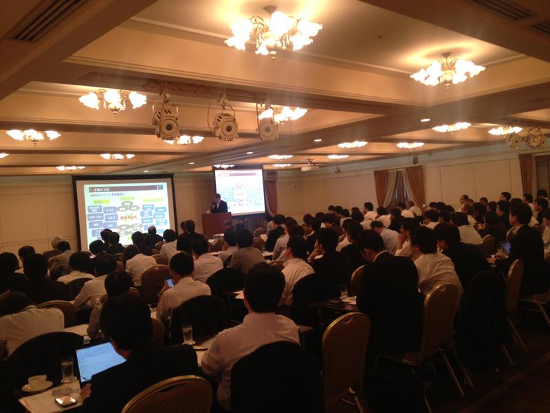 日本データマネジメント・コンソーシアム(JDMC)