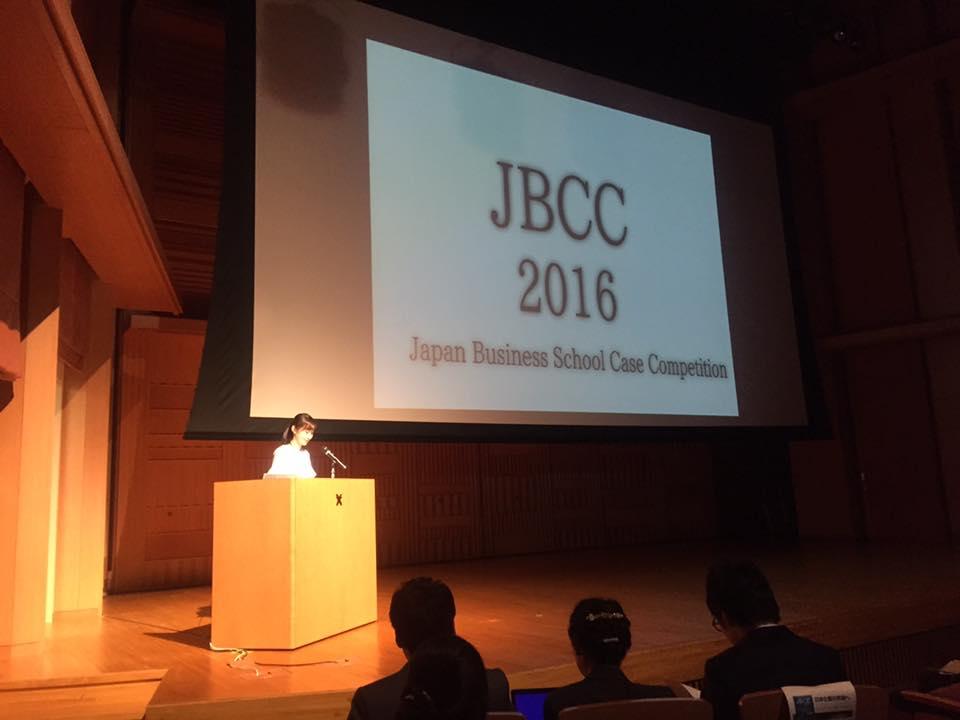 JBCC日本ビジネススクール1