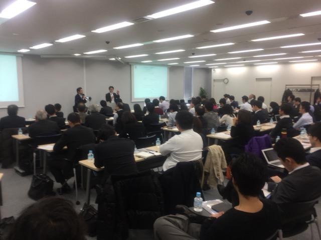 12/1 HRテクノロジーカンファレンス「TECH SHIFT」にご参加頂き本当に有難うございました!@グロービス経営大学院