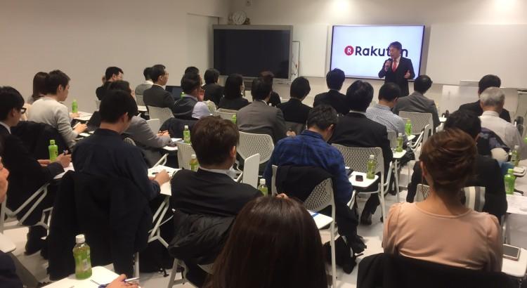 第十八回 人事AI・ビッグデータ分析WGセミナー開催
