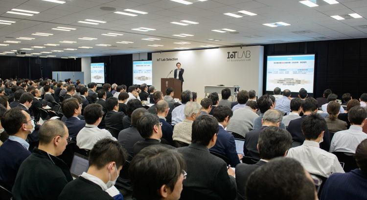 【経産省×LeBAC】7/25 HR-Solution Contest 〜 働き方改革×テクノロジー〜開催決定!