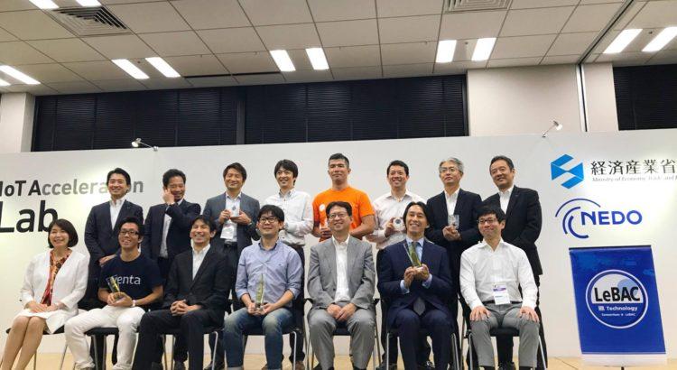 「HR-Solution Contest」グランプリ、準グランプリ決定!