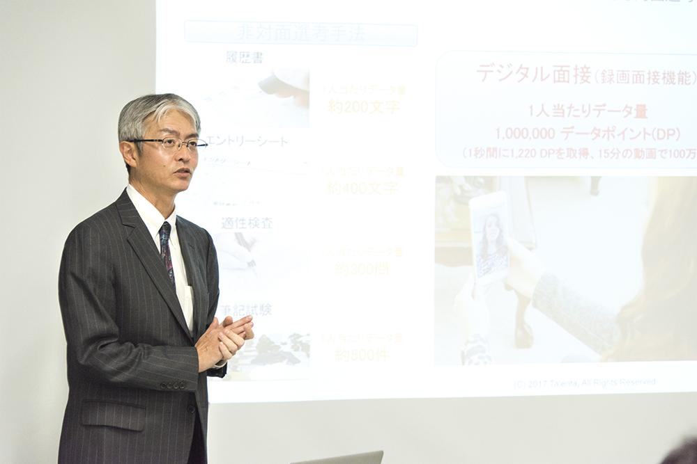 タレンタ株式会社 専務取締役CFO 中村究氏