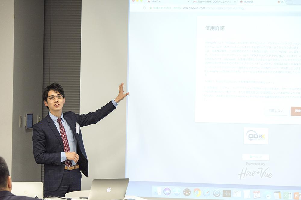 株式会社ODKソリューションズ 事業開発部担当課長 河合勇治氏