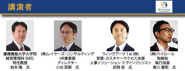 特別協賛イベント20191021